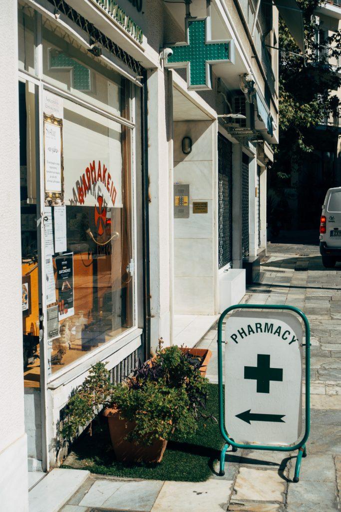 senior24h-apteka-ministerstwo-zdrowia -zdrowie